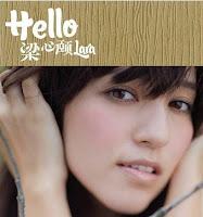 Lara Liang - Hello Lara Album
