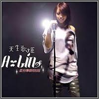 A-Lin - Diva Album