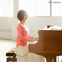 Yui - To Mother Album