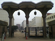 Universiti Al-Azhar,Tanta.