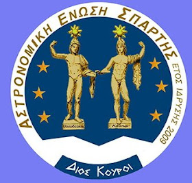 20. Astronomical Union of Sparta, 2009