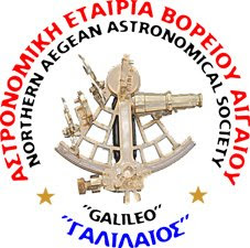 "15. Northern Aegean Astronomical Society, ""Gallileo"", 2007"