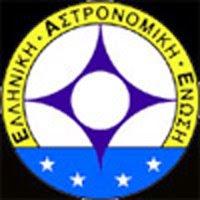 8. Hellenic Astronomy Union, 2001