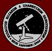 13. Association of Solar and Planetary Observers, 2004