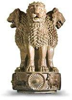 http://3.bp.blogspot.com/_nzAndZdFFfY/SS8UsyFib6I/AAAAAAAAAQM/sRurDRqspXU/s400/state_emblem_india.jpg