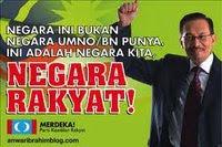 Negara ini bukan mak bapak UMNO / Bn Punya