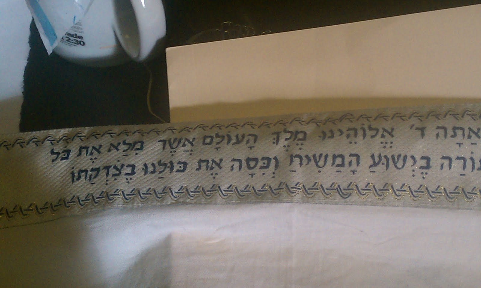 rabbi jonathan ginsburg jew for jesus tallit atarah jew for jesus tallit atarah