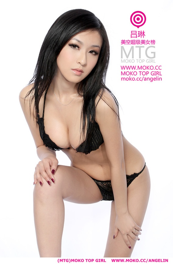 Chinese Moko Top Girl Hot