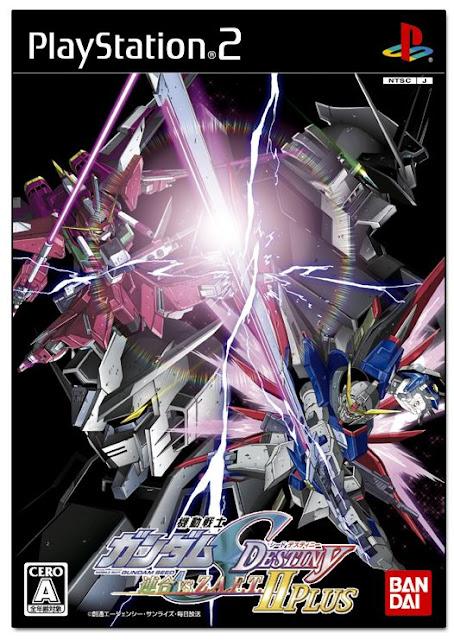 Gundam Wiki