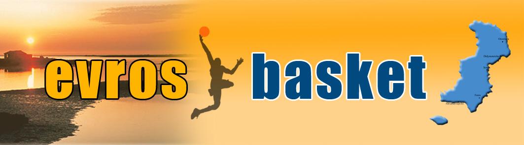 evros basket
