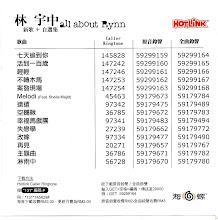 Hotlink Caller Ringtone~