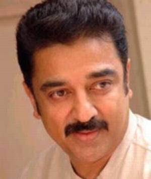 Tamil Actor Kamal Hassan Date of birth pics 7-november-1954