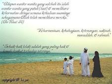 Sebuah Keluaga Islam