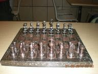 Interested To Purchase A Metal Brass Chess Set?