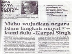 Karpal Cabar PAS