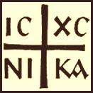 Cross of Victory