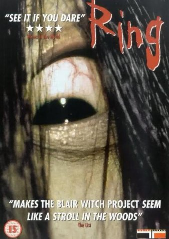 The Ring: El Circulo (1998)