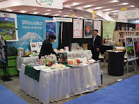 At the Fancy Food Show in 2009, many buyers seemed highly interested in our Genmaicha in particular, but we also offered Sencha and Hojicha as part of our local Shizuoka, Japan tea offerings.
