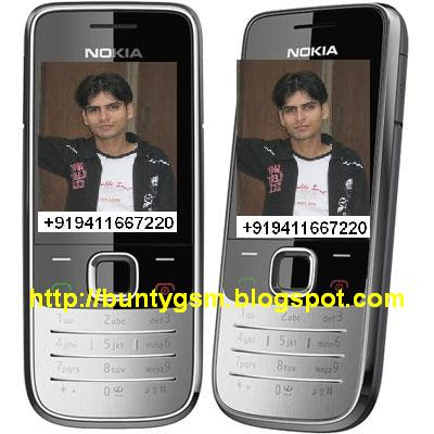 Nokia 2730c V 10.47 Flash File ~ IMET Mobile Repairing Institute400
