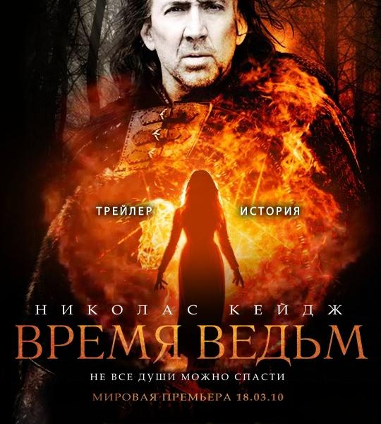 фильмы время 2011 смотреть: