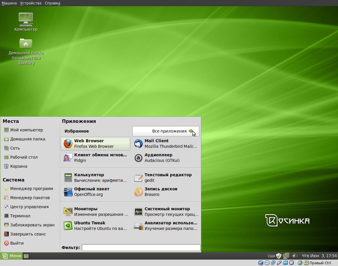 Как установить microsoft office в ubuntu и linux руководство