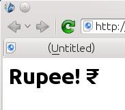 Kubuntu 10.10 Maverick Meerkat Rupee-wee