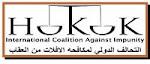 HOKOK (COALICION INTERNACIONAL CONTRA LA IMPUNIDAD)