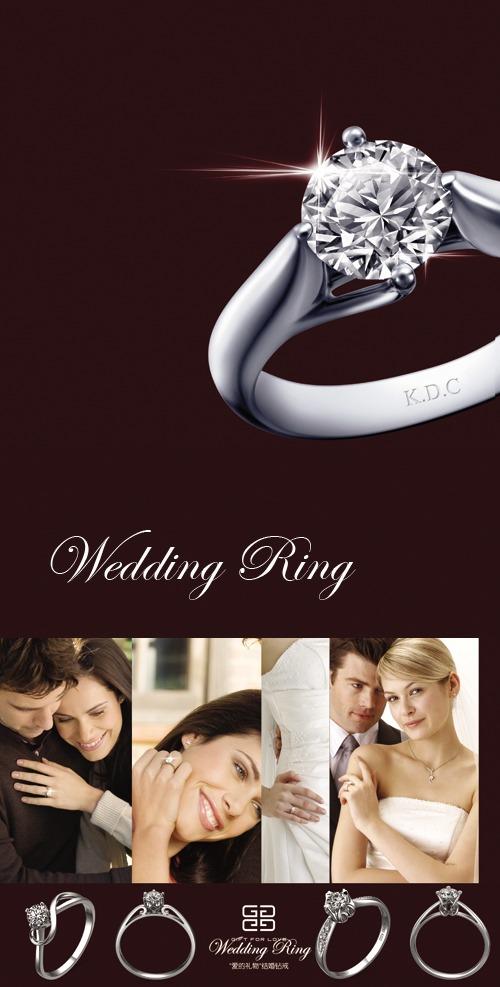 PSD Template - Wedding Ring camadas | off | 7323x 3307 | 76,6 MB