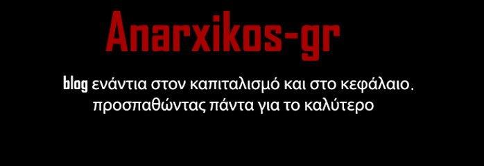 anarxikos