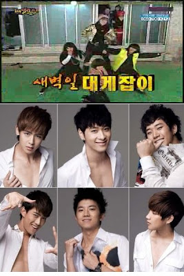 Video 2PM Heartbeat Parody By Family Outing Members