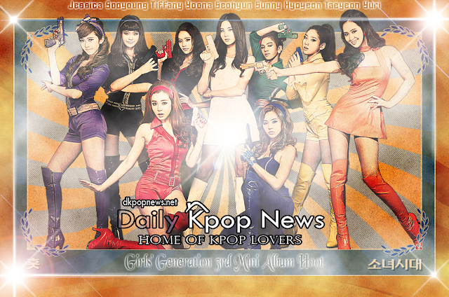 New SNSD Hoot Wallpaper submitted by Amirul Mohamad,please remember to say