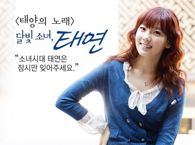 http://3.bp.blogspot.com/_oHNNC_HO4gE/TU345ryeO-I/AAAAAAAARUY/4Ufhrdca5aY/s1600/taeyeon+midnight+sun.jpg