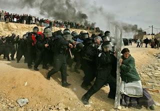 Conflicto de Gaza