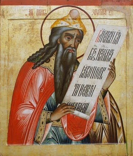 New Liturgical Movement: September 6th: The Prophet Zechariah Zechariah The Prophet