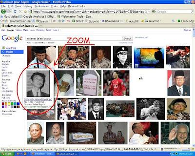 tampilan baru image google
