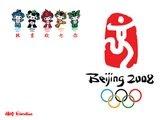 2008年北京奥运吉祥物