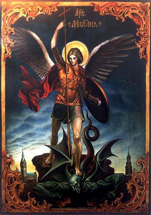 Lucifer  BloodRayne amp Mia the Vampire Slayer Wiki