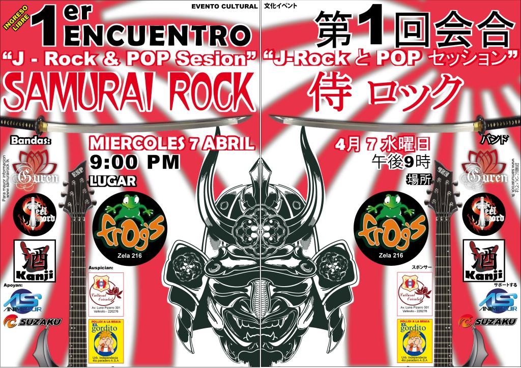 SAMURAI ROCK  miércoles 10 de marzo (Arequipa) SamuraiRock2PNG-1