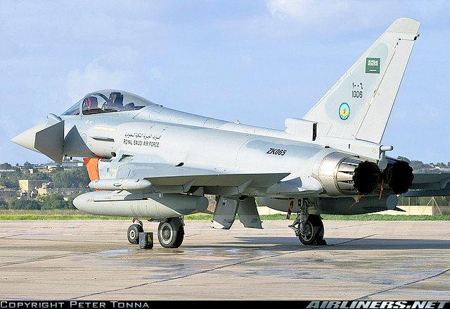 القوات الجويه السعوديه جديده هديه