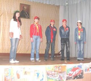 Центр позашкільної роботи і дитячої