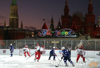 KHL All-Star photos