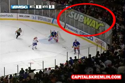 Subway Advertisement on NY Rangers Glass sideboards at MSG