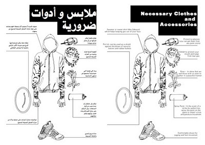 Egyptian protester handbook page 10