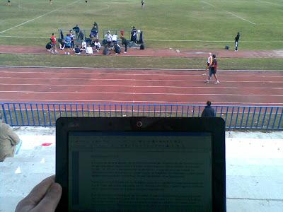 Netbook en Atletismo - www.faunapryca.com