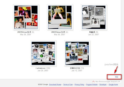 picasa web album feed