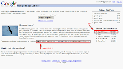 你帮Google打工,Google帮你测试你的英语词汇量