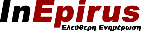 InEpirus - Ελεύθερη Ενημέρωση