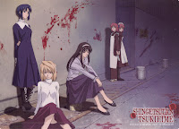 Tsukihime