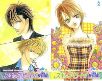 Skip Beat