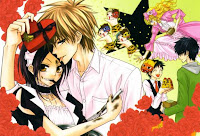 Kaicho wa Maid-sama!